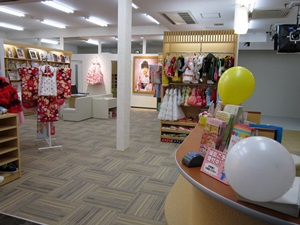 shop_image2